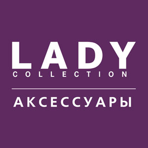 Каталог товаров Lady Collection