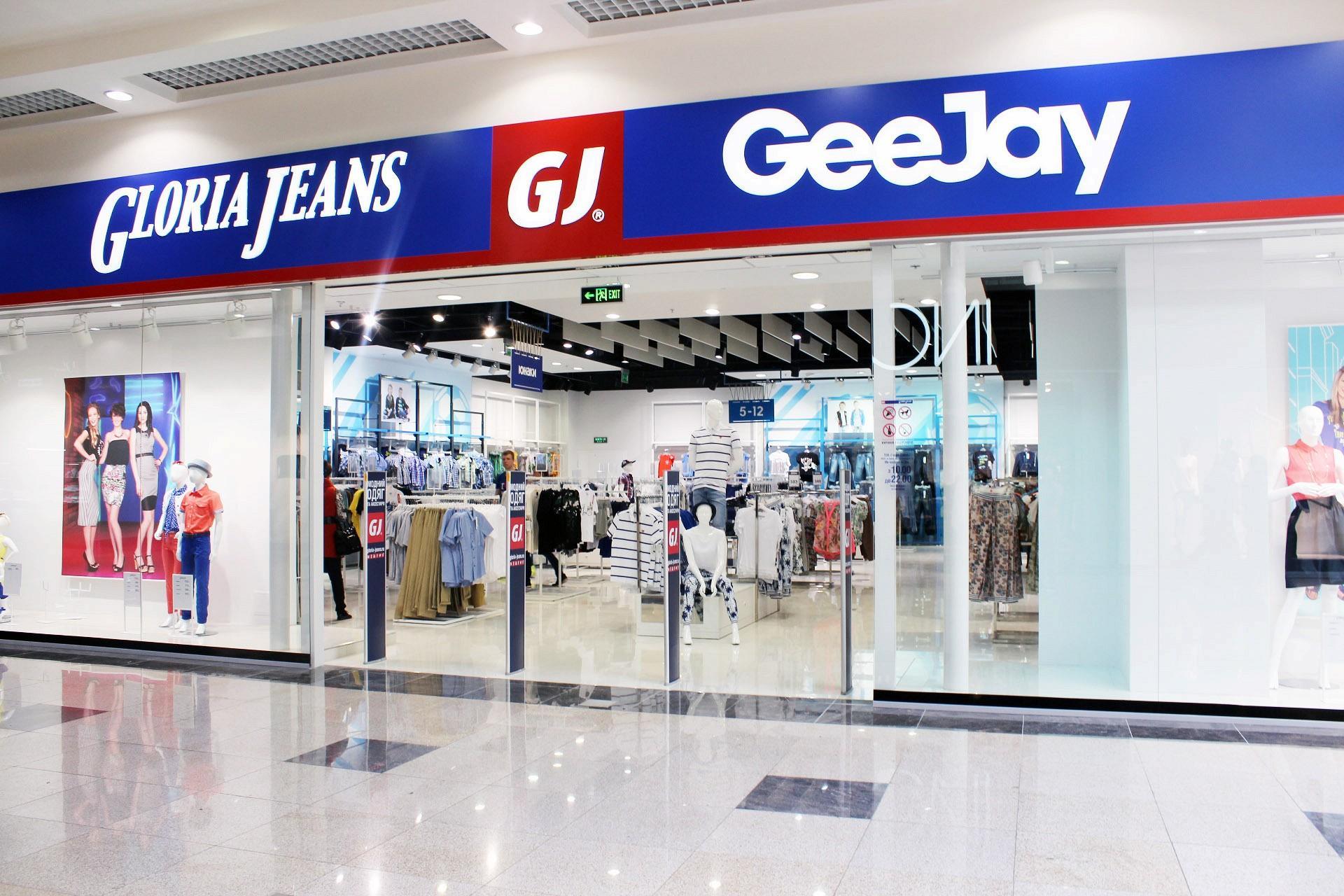 глория джинс клинцы каталог товаров цены