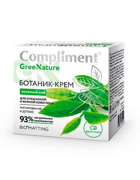 Compliment GreenNature Ботаник-крем 50 мл